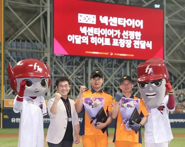 넥센타이어, 9月 히어로 '김성수·최길수' 소방관 선정