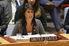 """미국 유엔대사 """"北 핵실험, 우리의 인내에 한계있다"""""""