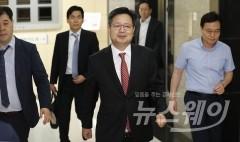 고용노동부, MBC 김장겸 사장 등 6명 기소 의견 檢 송치