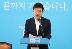 정치권, '소년법' 개정 목소리 솔솔