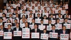 명분 잃은 보이콧…입지 좁아진 한국당