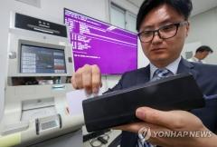 국내 ATM 전산망 해킹, 북한 해커 소행···한국인·중국동포 가담