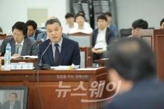 광주문화재단 대표이사 인사청문회 현장