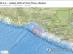 멕시코 남서쪽 해상에서 규모 8.0 강진 발생