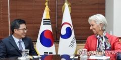 김동연, IMF 총재 만나 한국-IMF 간 협력강화 방안 논의