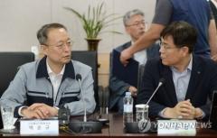 한수원, 오늘 이사회서 신고리 공사중단 손실보전 논의