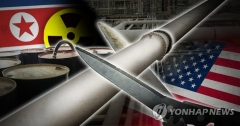 """日요미우리 """"미국, 북한과 석유거래 하는 중국 기업 독자 제재 검토 중"""""""