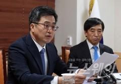 """김동연 """"가계부채, 쾌도난마식보다 종합적 대응 필요"""""""