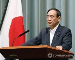 일본 정부, 북한 미사일 발사 3분만 12개 지역 경보