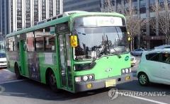 서울시, 서울 시내버스 운행 관련 매뉴얼 '전무'