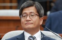 추미애·우원식 사과, '김명수 인준안' 통과 가능성은?