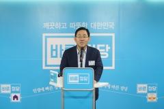 '탈당' 주호영, 바른정당 대표로 국빈만찬 참석?
