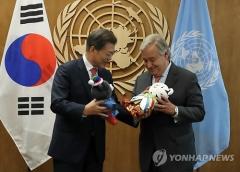 文 대통령-구테흐스, 북핵  '단호한 대응-외교적 해법' 공감대