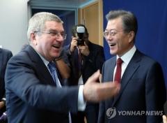 """文대통령 """"평창올림픽 성공으로 한반도 평화 증명"""""""