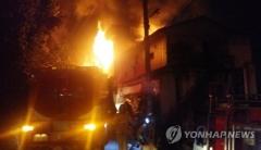 남양주 섬유공장서 화재…1명 사망·3명 부상