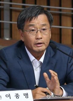 국정원 '댓글공작' 실무책임자 이종명 전 차장, 검찰 출석
