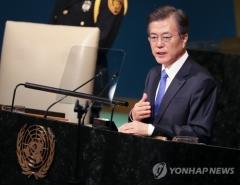 """文대통령 """"北 핵 포기할 때까지""""…압박·대화 '투 트랙' 재천명"""