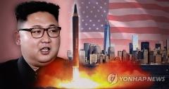김정은, 트럼프 유엔 총회 연설에 초강경 대응조치 선언