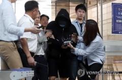 '마약 혐의' 남경필 장남 검찰에 송치…공범 3명도 검거