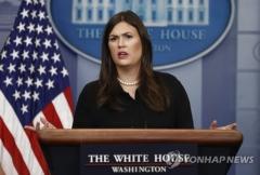 """미국 정부 """"북한에 선전포고 한 바 없다…터무니 없는 주장"""""""