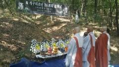 '개구리 소년' 사건 피해자 시신 발견 15년 맞이 추모제 개최