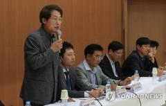 서울시, 모든 자치구에 특수학교 설립한다