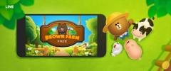 라인, 농장경영 게임 '브라운팜' 국내 사전예약 시작