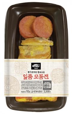 이마트24, '혼추족' 위한 추석 도시락 3종 신제품 출시