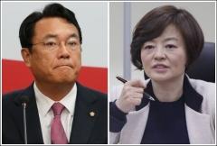 """'댓글정치' 원조는 노무현정부?… 진선미 """"조작 아닌 소통"""""""