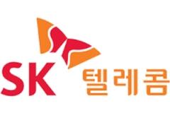 SKT, 5G·신사업 성장에 2Q 호실적