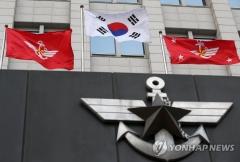 국방부, 공관병 전원 전투부대 배치…PX판매병은 민간 인력 대체