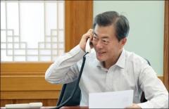 '명절 없는 이들' 끌어안은 문재인 대통령,  '깜짝' 격려 전화