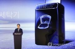 """美국제무역위 """"삼성·LG세탁기로 美산업 심각한 피해"""""""