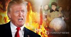 """트럼프 """"북한 위협 용납 못해…필요하면 예방조치할 것"""""""