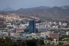 """통일부 """"북한은 개성공단 내 우리 재산권 침해 말아야"""""""