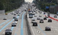 고속도로 상행선 극심한 정체…뻥 뚫린 하행선