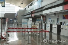 사드 보복 여파에 무안∼베이징 노선 운항 중단