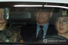 박찬주 대장, 뇌물 및 부정청탁금지법 위반 혐의로 기소