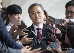 검찰, 추명호 전 국정원 국장 긴급체포