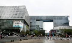 경찰, '입찰방해 혐의' MBC 문화사업국 등 압수수색