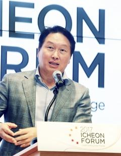 최태원 SK 회장, 혹독한 CEO 담금질은 계속된다