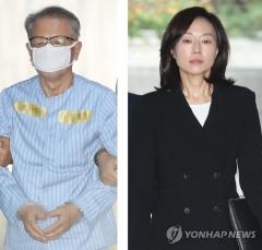 """특검 """"조윤선, 블랙리스트 활동 직접 개입…무죄 선고는 위법"""""""