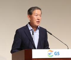 공정위 압박에 고민 깊어진 허창수 GS건설 회장
