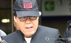 법원, '대작 논란' 조영남에 '징역 10월·집행유예 2년' 선고