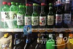 """소비자원 """"지난달 소주·카레 가격 오르고 참치캔 내려"""""""