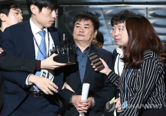 법원, 추선희 어버이연합 사무총장 구속영장 기각