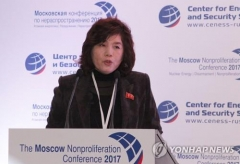 北 핵무기 비협상 기조 재확인…북미 간 긴장 지속