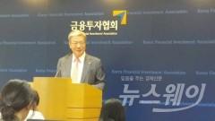 """황영기 """"삼성물산-제일모직 합병가액, 법 따르다 보니 문제"""" 발언 논란 일파만파"""