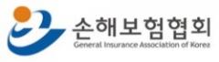 '국제해상보험연합 총회' 2021년 첫 한국 개최