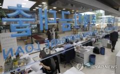 6월 잔액기준 코픽스1.85%…주택대출금리 또 오른다